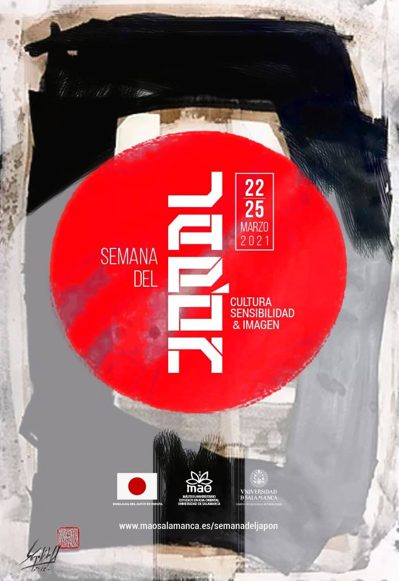 Cartel de la semana de Japon en Salamanca