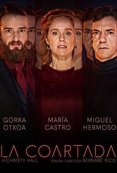 La coartada. Teatro en Salamanca